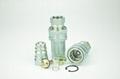ISO7241-A碳鋼開閉式高壓油管液壓快速接頭 2