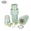 ISO7241-A碳鋼開閉式高壓油管液壓快速接頭 5