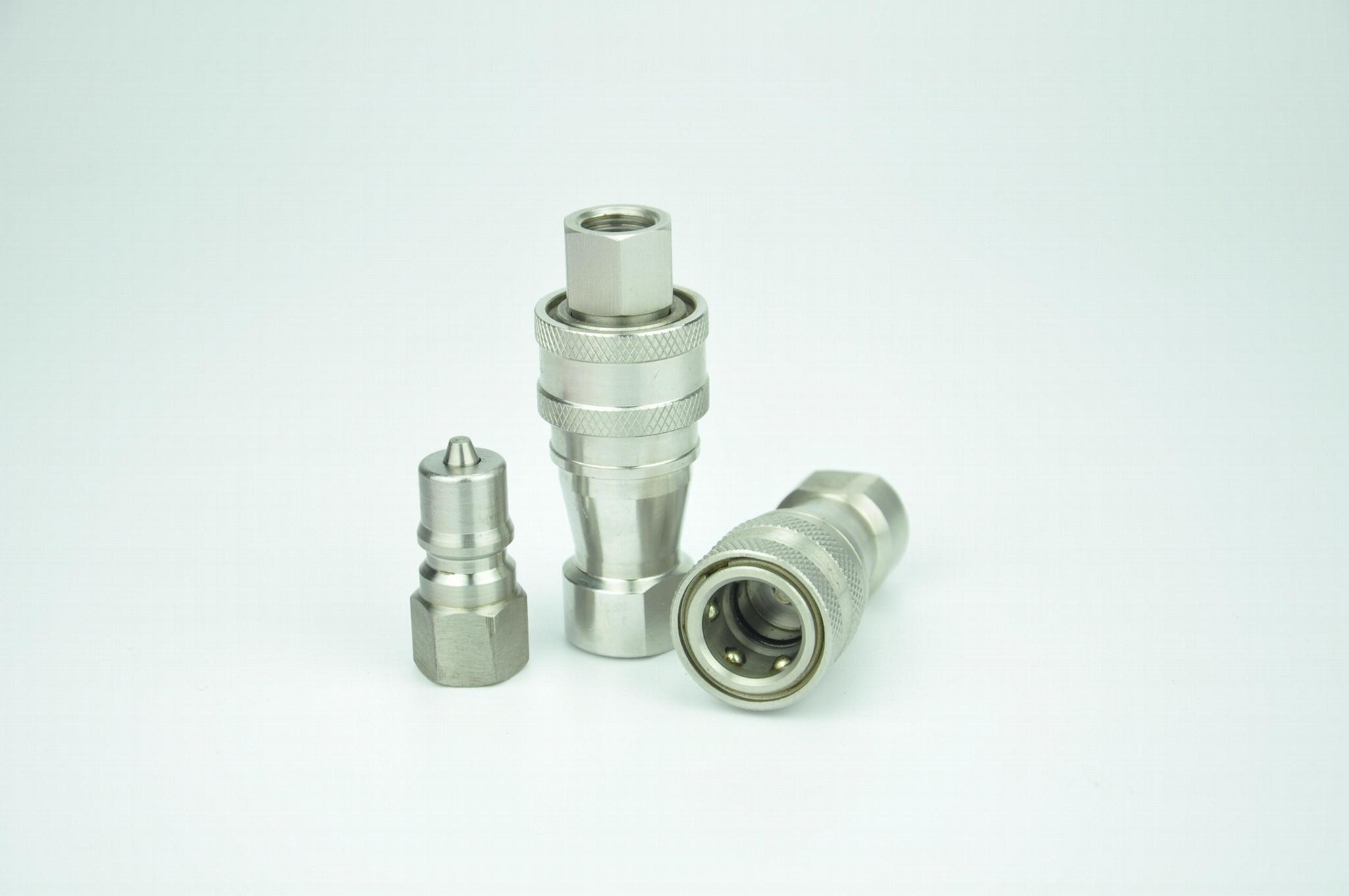 KZF不锈钢开闭式高压油管耐高温腐蚀快速接头 2