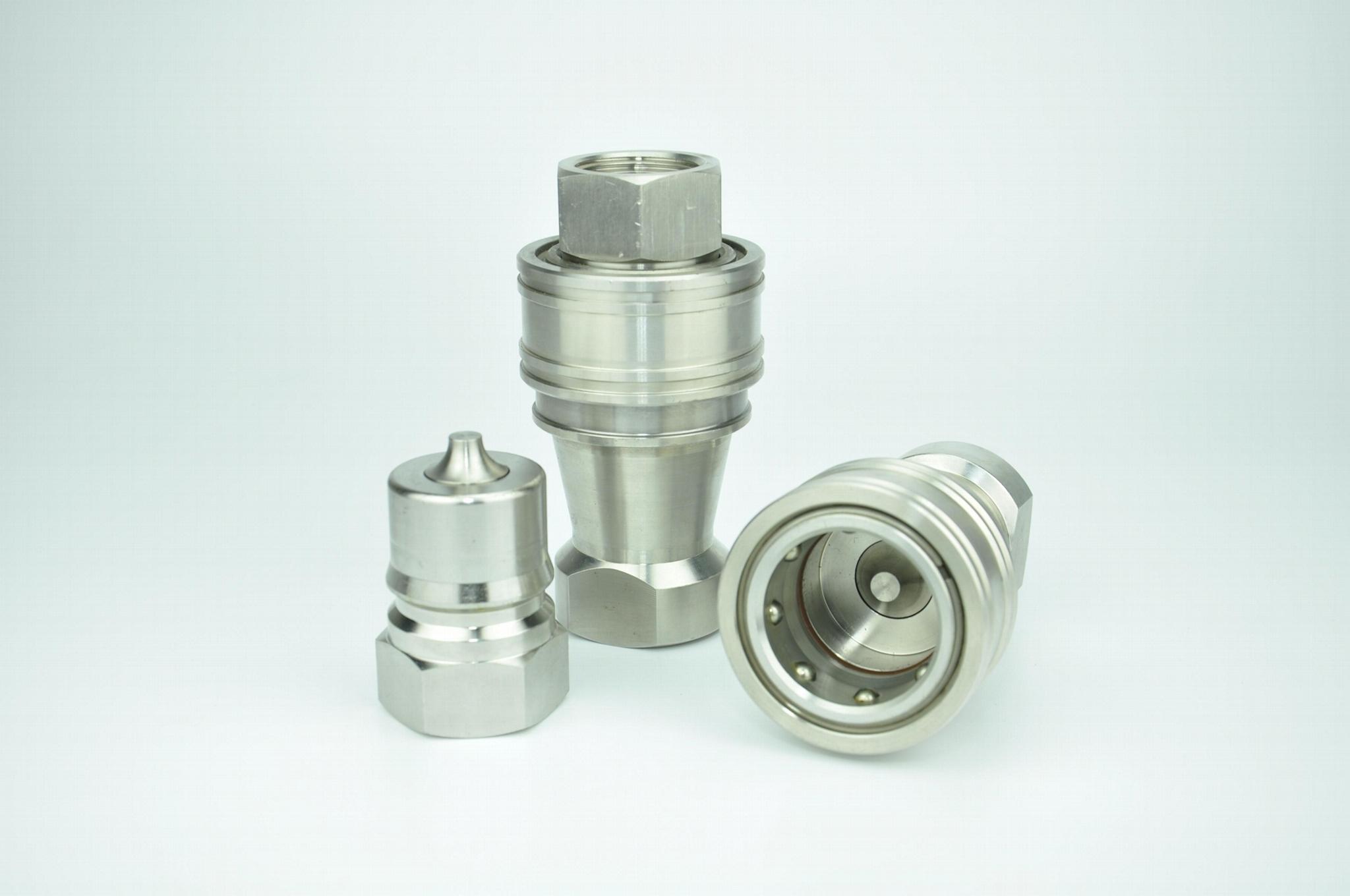 KZF不锈钢开闭式高压油管耐高温腐蚀快速接头 4