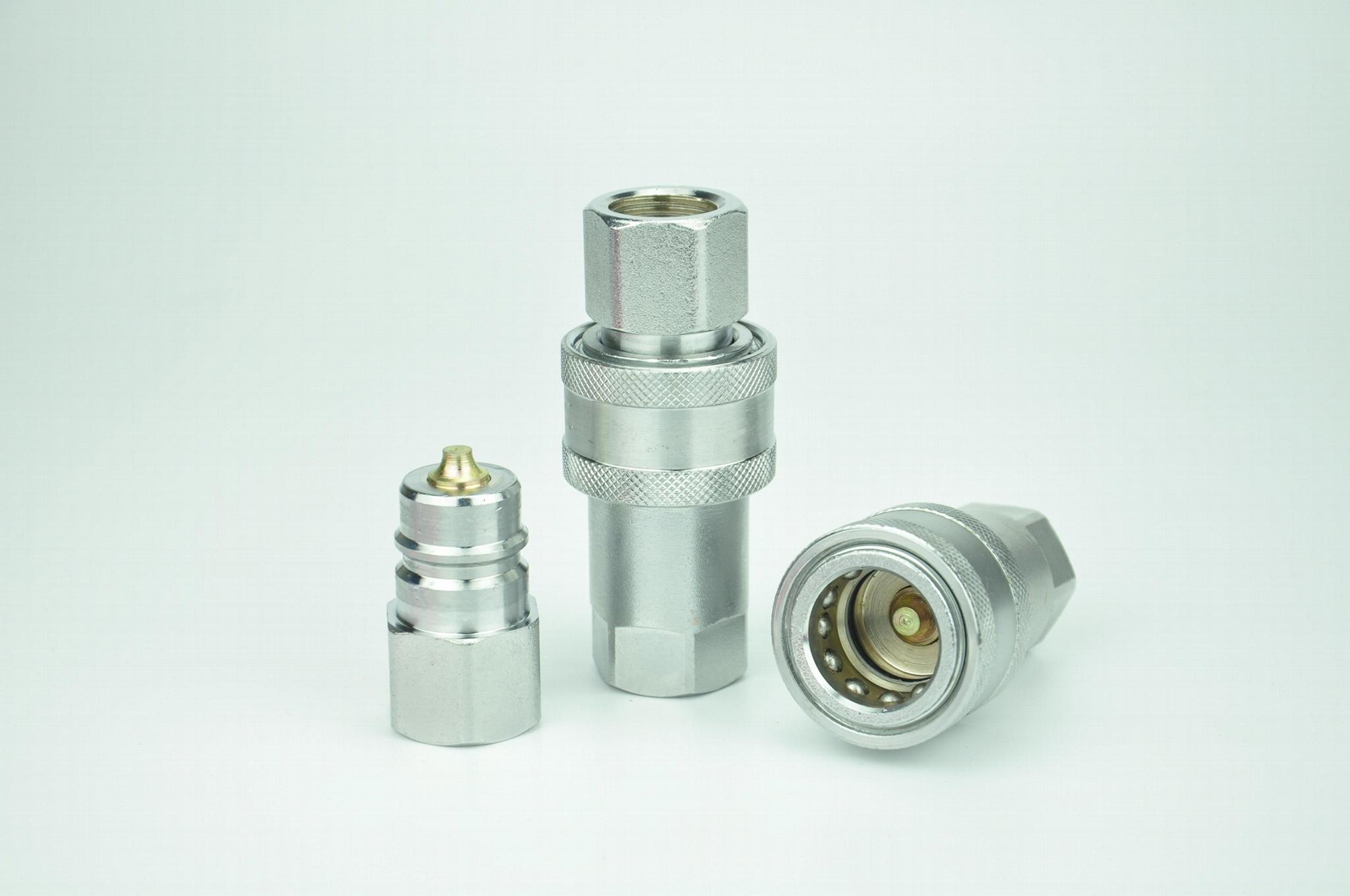 KZE開閉式液壓快速接頭雙自封注塑機高壓油管 1