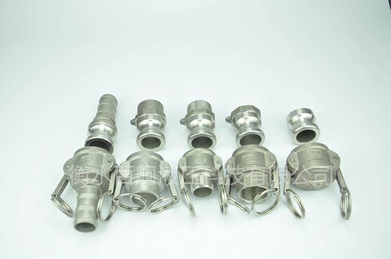 不鏽鋼扳把式快速接頭外螺紋鋼管水泵配件 1