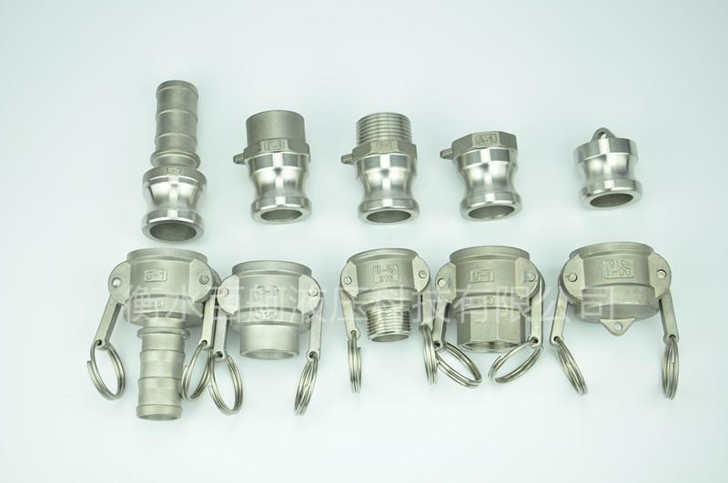 不鏽鋼扳把式快速接頭外螺紋鋼管水泵配件 4