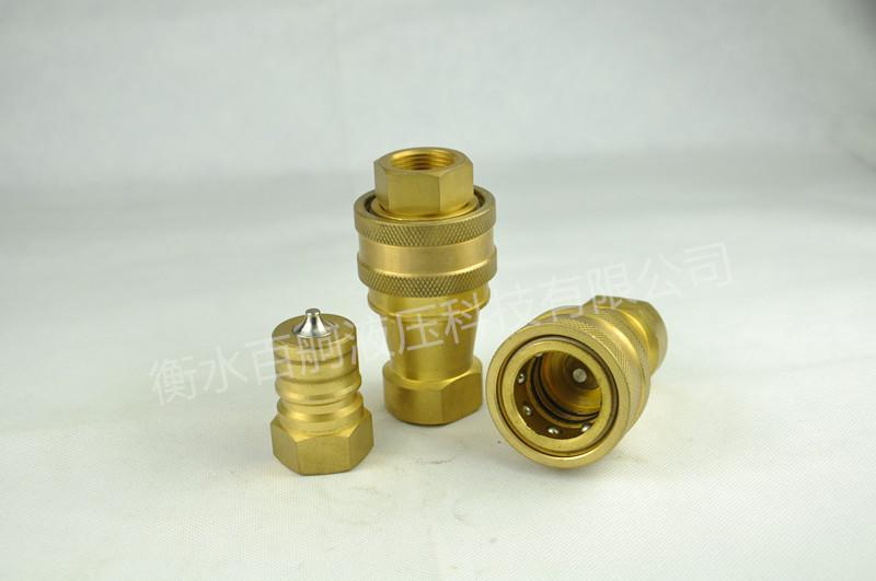 KZD黃銅開閉式高壓雙自封快速接頭 2