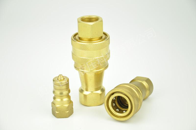 KZD黃銅開閉式高壓雙自封快速接頭 4