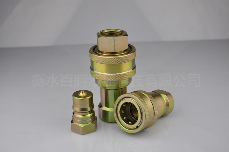 KZD7241-B黄铜液压快速接头耐高压耐高温 2