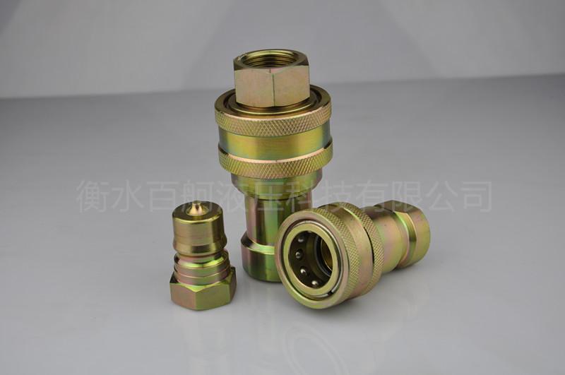 KZD7241-B黃銅液壓快速接頭耐高壓耐高溫 3