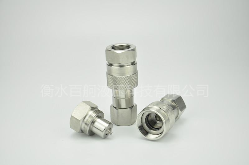 KZE-B螺紋鎖緊式液壓快速接頭超高壓 1