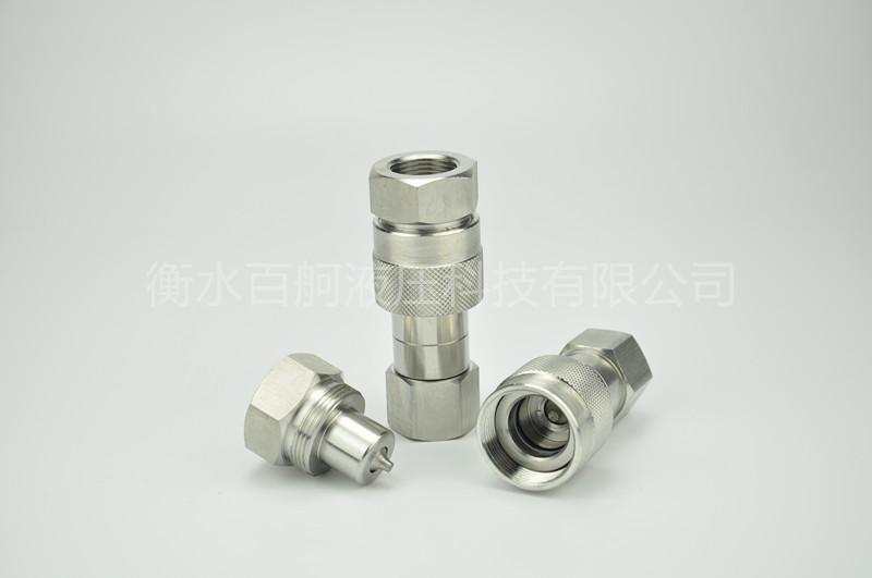 KZE-B螺紋鎖緊式液壓快速接頭超高壓 2