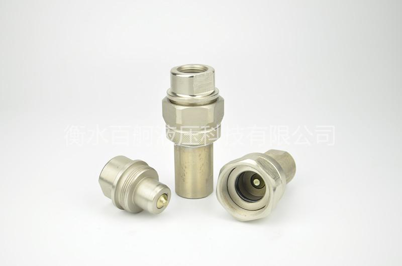 KZE-B螺紋鎖緊式液壓快速接頭超高壓 3