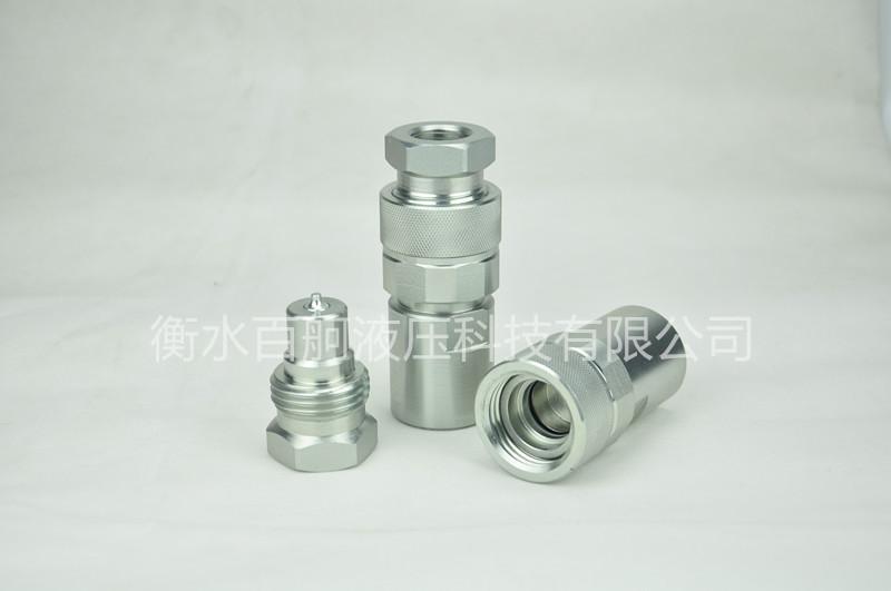 KZE-B螺紋鎖緊式液壓快速接頭超高壓 4