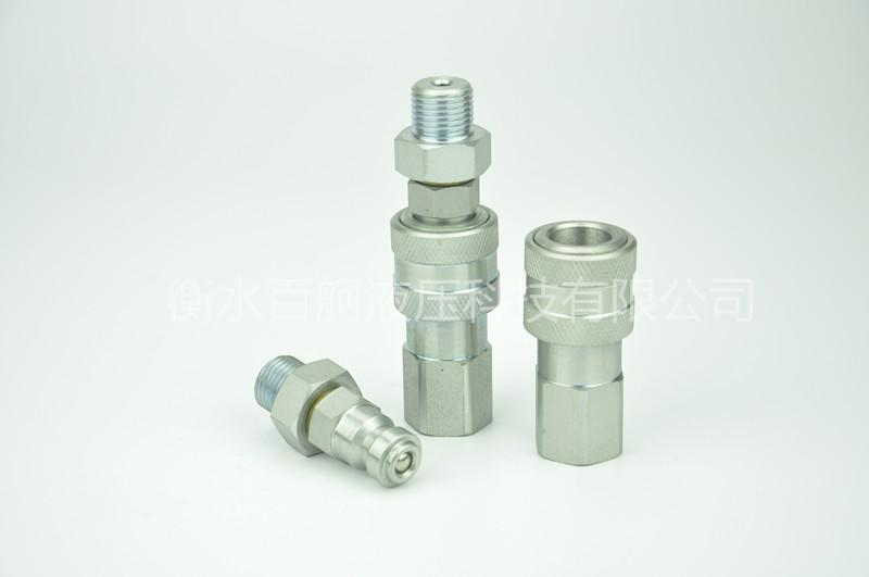 LKJI超高壓快接頭千斤頂油泵油管專用 1