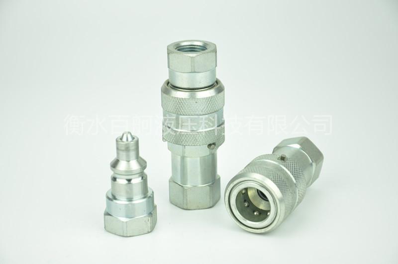 LKJI超高壓快接頭千斤頂油泵油管專用 3