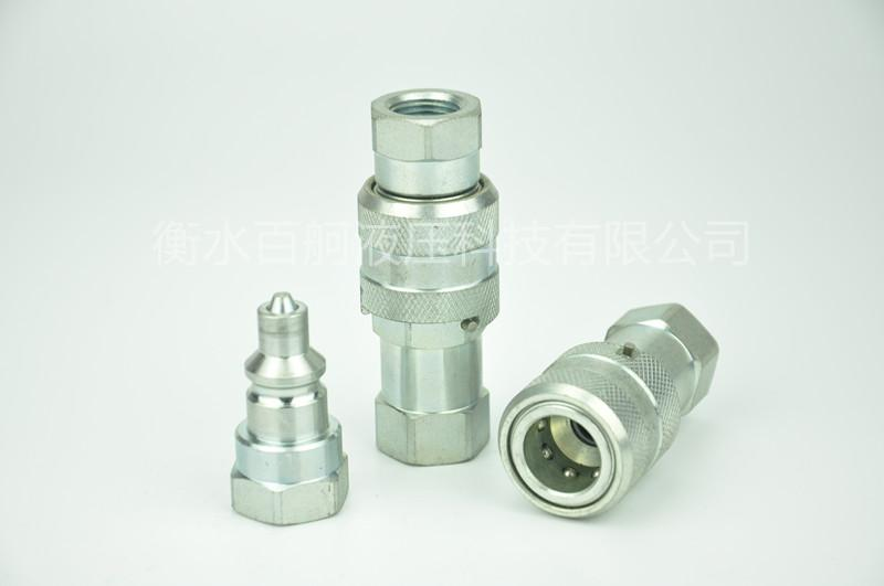 LKJI超高壓快接頭千斤頂油泵油管專用 4