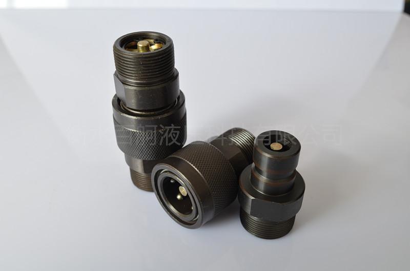QZB275-77開閉式液壓快速接頭高壓油管接頭 4