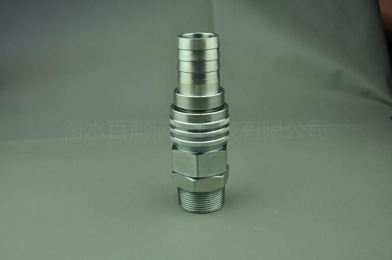 QKD-Z碳鋼單路開閉式單手半自動氣動快速接頭 4