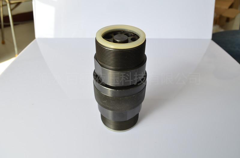QZB275-77外螺纹高压油管开闭式快插快换接头 1