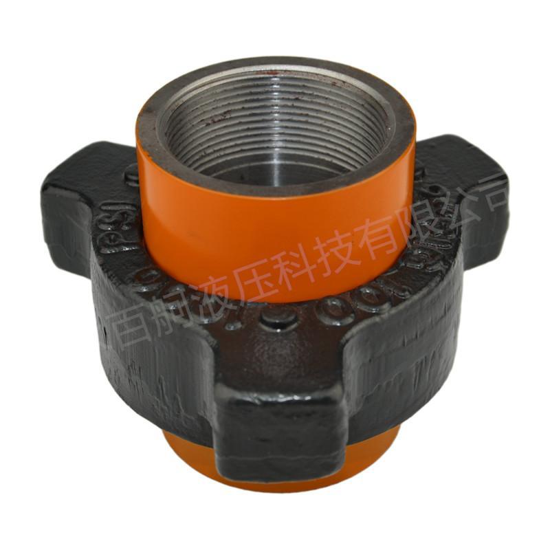 高壓油壬錘擊油壬焊接式由壬自封由壬 3