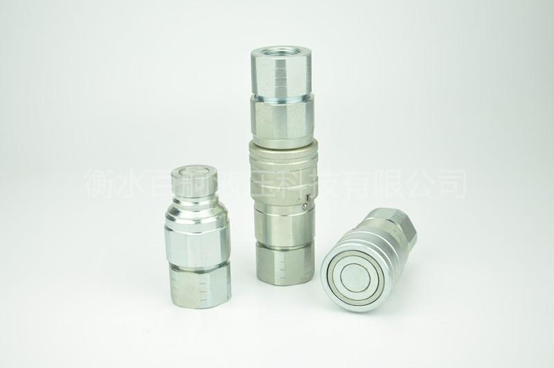 PT平面式液压快速接头超高压油管连接 1
