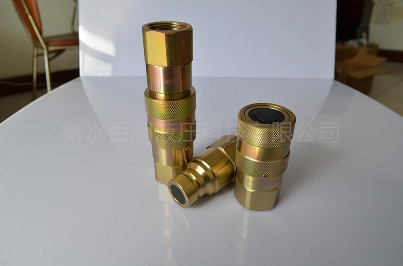 PT平面式液压快速接头超高压油管连接 2