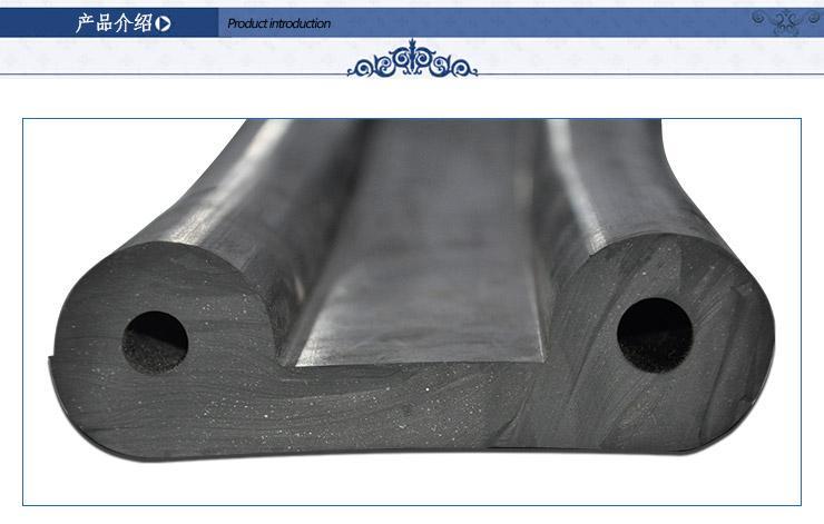 厂家供应P型橡胶止水带多种规格 2