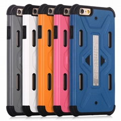 Dual color material hybrid plastic injection mould for iphone  protective case