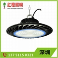UFO high bay light factory light high