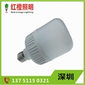 LED Bulb Energy Saving Lamp 18w28wE27E14