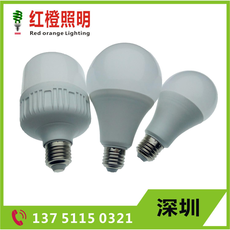 LED球泡灯节能灯3w5w7w9w 1