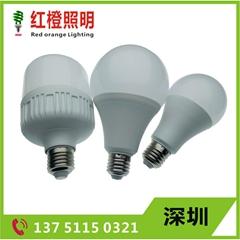 LED球泡灯节能灯3w5w7w9w