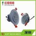 LED Spotlight Hotel Lighting Ceiling Light 12w