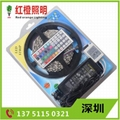 LED low Voltage strips light