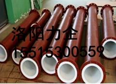 鋼襯聚四氟乙烯管道