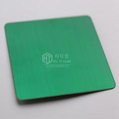 仿广州高比拉丝翡翠绿不锈钢板