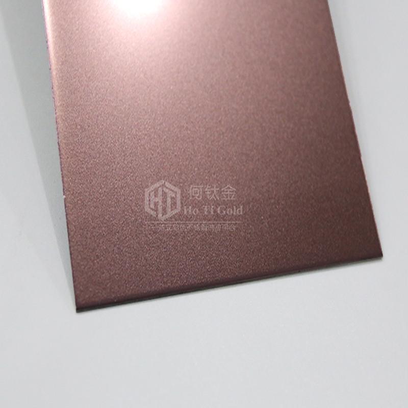 不鏽鋼噴砂鍍咖啡金裝飾板 2