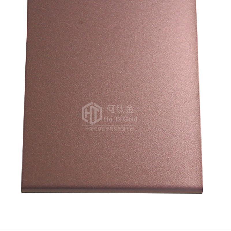 不鏽鋼噴砂鍍咖啡金裝飾板 5