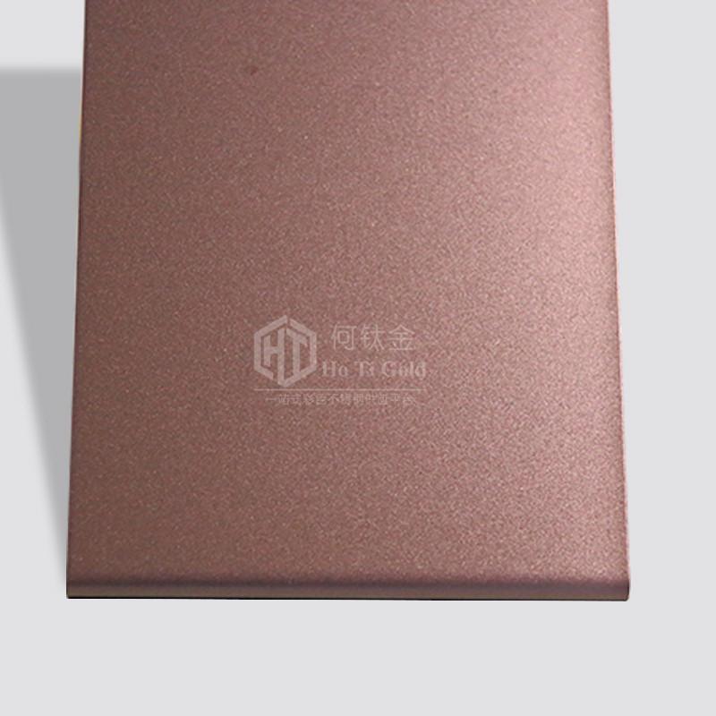不鏽鋼噴砂鍍咖啡金裝飾板 3