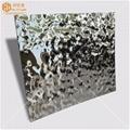 天花板裝飾鏡面小水波紋不鏽鋼板