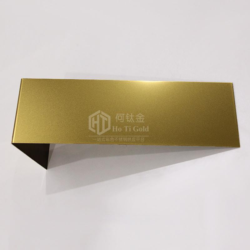 電鍍黃鈦金色不鏽鋼噴砂板材 4