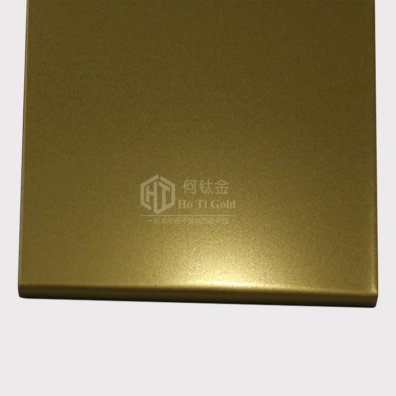 電鍍黃鈦金色不鏽鋼噴砂板材 3