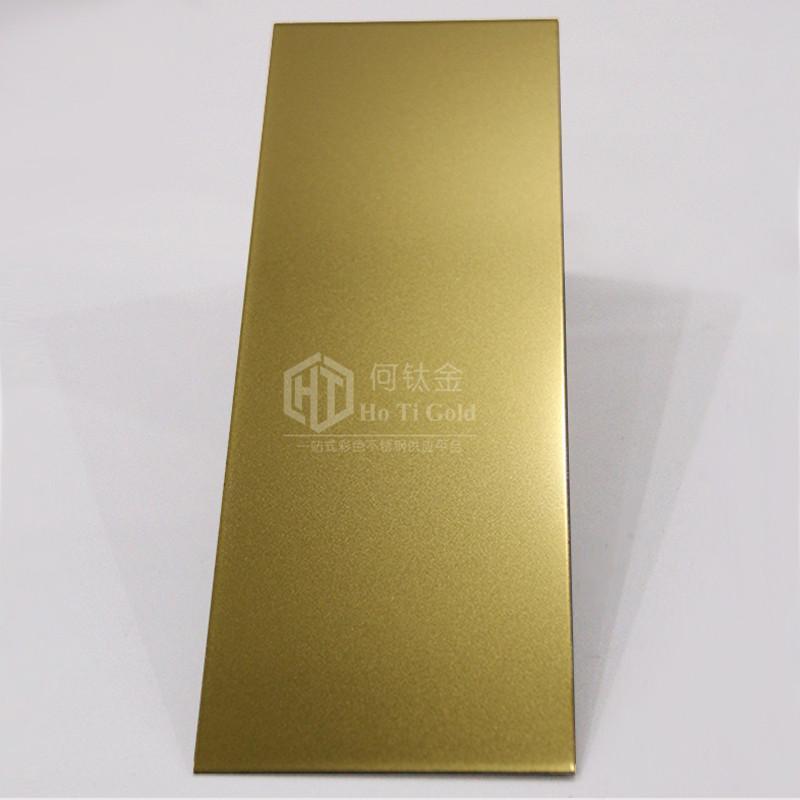 電鍍黃鈦金色不鏽鋼噴砂板材 1