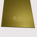 電鍍黃鈦金色不鏽鋼噴砂板材 2