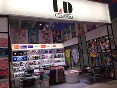 Nantong Longdu Home Textile Co.,Ltd