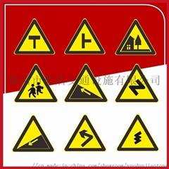 厂家直销  粤盾交通三角形警示牌可定制定做