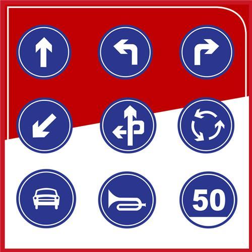廠家直銷 粵盾交通圓形標識牌可定製警示牌 1