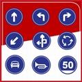 厂家直销 粤盾交通圆形标识牌可定制警示牌 1