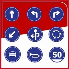 廠家直銷 粵盾交通圓形標識牌可定製警示牌