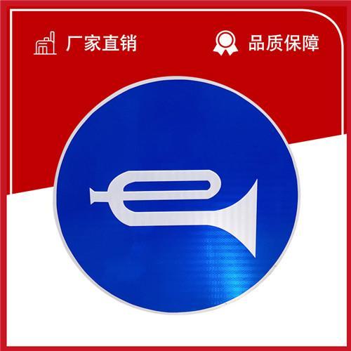 厂家直销 粤盾交通圆形标识牌可定制警示牌 2
