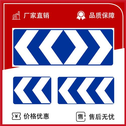 厂家直销  粤盾交通方形标识牌反光牌可定制 3