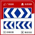 廠家直銷  粵盾交通方形標識牌反光牌可定製 3